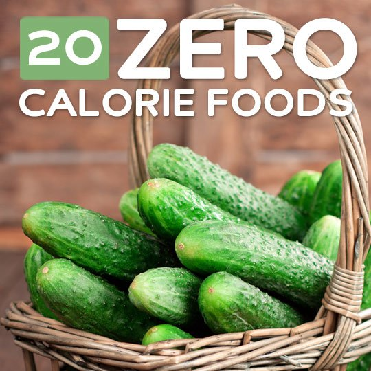 Fitneass 20 zero calorie foods to help you slim down for Cuisine 0 calorie
