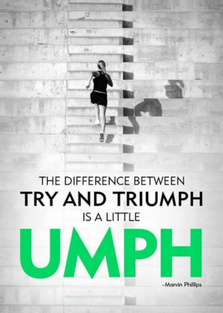 Get Over The Fitness Hump