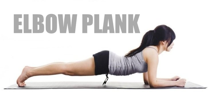 5-Min Plank Workout - Elbow Plank