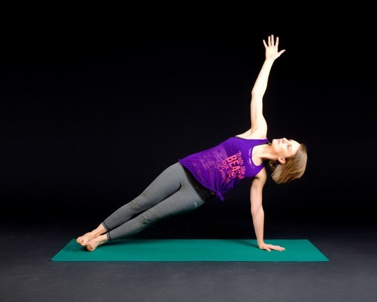 Prenatal Yoga - Side Plank Pose
